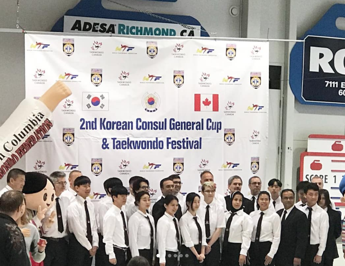2nd Korean Consulate Cup