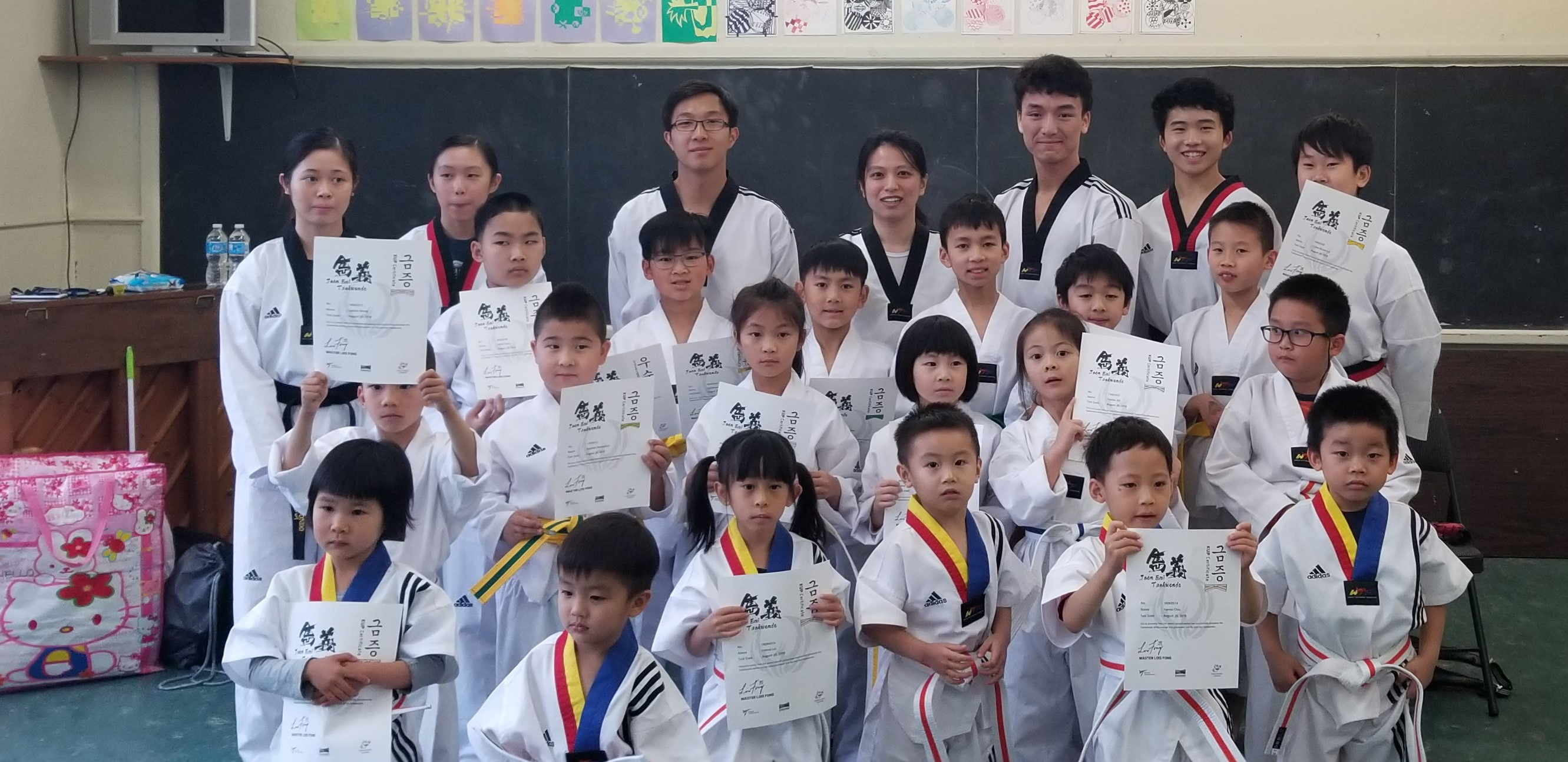 Promotion Test in August 2018