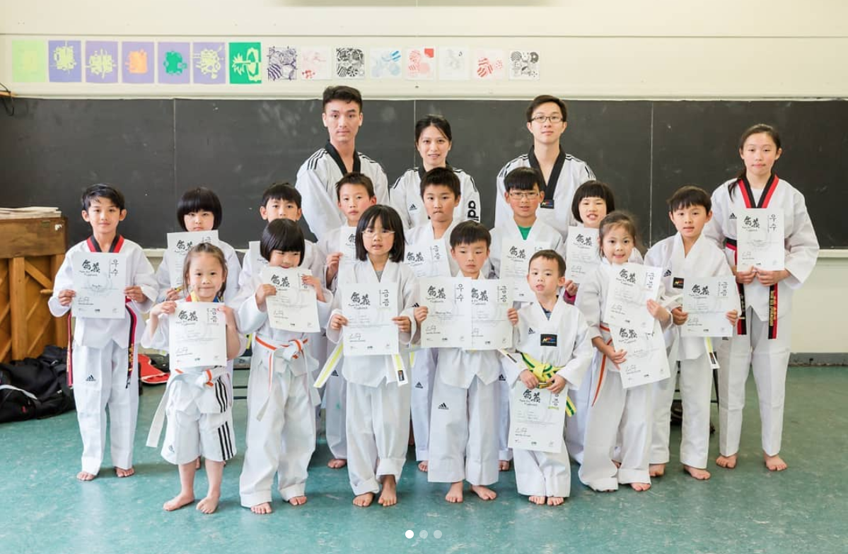 Promotion Test in May 2018