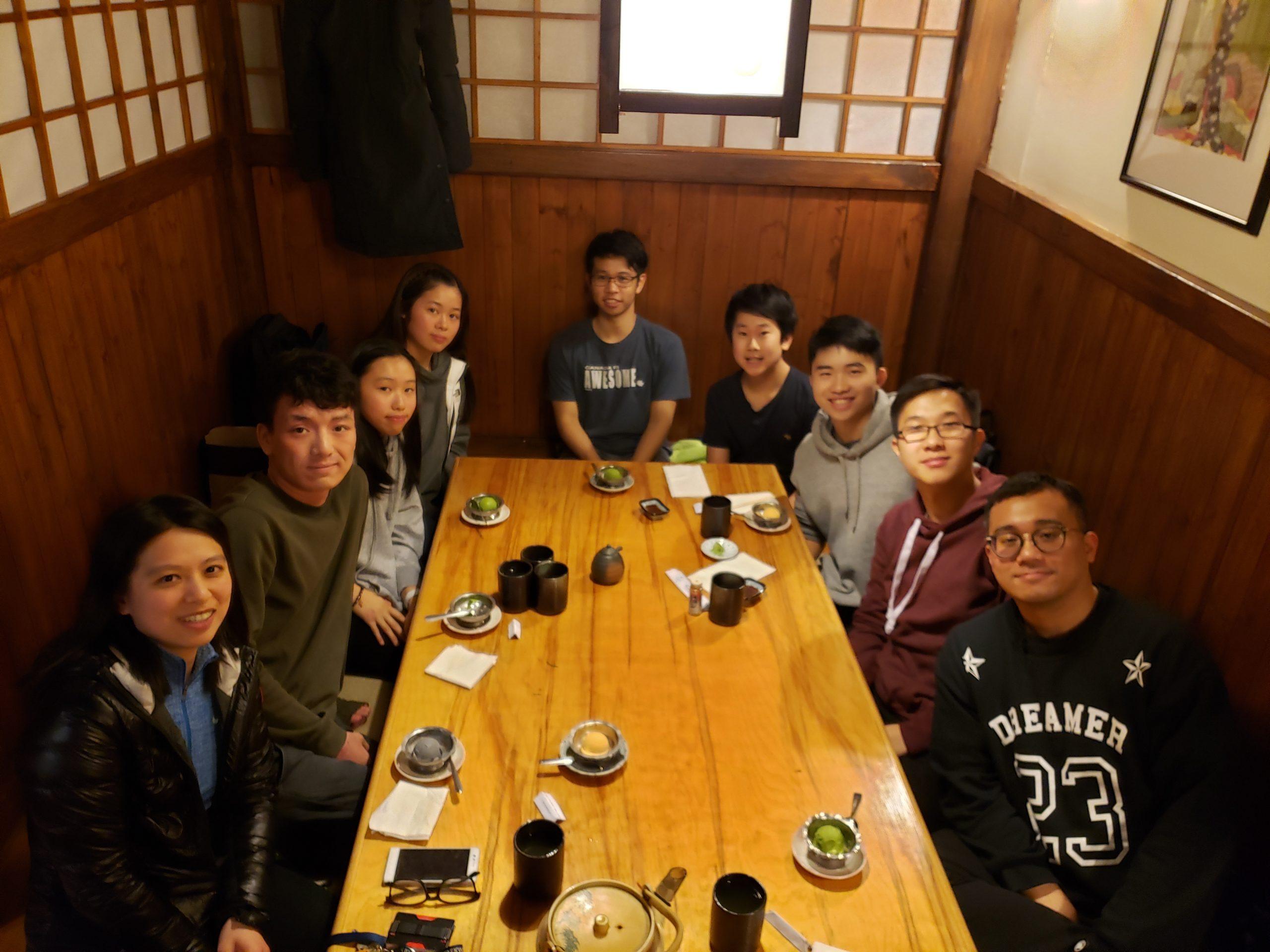 2019 Staff Dinner
