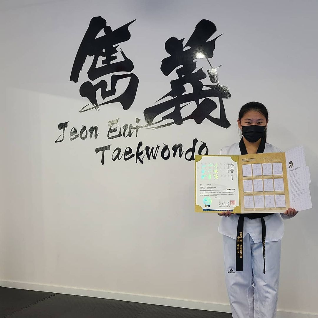 Kukkiwon Black Belt Certificate